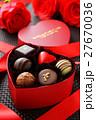 チョコレート・ギフトボックス 27670036
