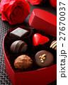 チョコレート・ギフトボックス 27670037