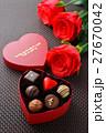 チョコレート・ギフトボックス 27670042
