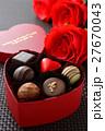 チョコレート・ギフトボックス 27670043
