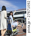 女友達 空港 27671092