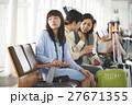 女友達 空港 27671355