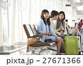 女友達 空港 27671366