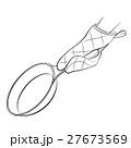 手 ベクトル シェフのイラスト 27673569