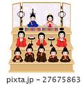 雛祭り 雛人形 雛飾りのイラスト 27675863