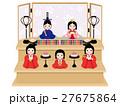 雛祭り 雛人形 雛飾りのイラスト 27675864