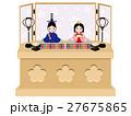 雛祭り 雛人形 雛飾りのイラスト 27675865