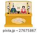 雛祭り 雛人形 雛飾りのイラスト 27675867