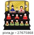 雛人形 十人飾り(黒) 27675868