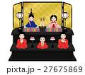 雛祭り 雛人形 雛飾りのイラスト 27675869