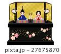 雛祭り 雛人形 雛飾りのイラスト 27675870