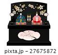 雛祭り 雛人形 雛飾りのイラスト 27675872