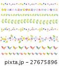 花と葉、小鳥の罫線 デザイン素材 27675896