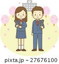 卒業 高校生 中学生のイラスト 27676100