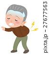 ぎっくり腰 腰痛 男性のイラスト 27677563