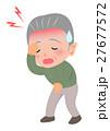 頭痛 体調不良 男性のイラスト 27677572
