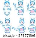 看護婦 看護師 女性のイラスト 27677606
