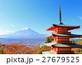 紅葉と富士山 【新倉山浅間神社】 27679525