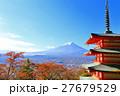 紅葉と富士山 【新倉山浅間神社】 27679529