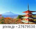 紅葉と富士山 【新倉山浅間神社】 27679530
