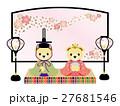 テディベアの雛人形 27681546