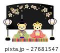 雛祭り 雛人形 雛飾りのイラスト 27681547