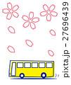 春 桜 桜吹雪のイラスト 27696439