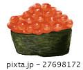 寿司 すし お寿司のイラスト 27698172