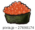 寿司 すし お寿司のイラスト 27698174
