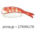 寿司 すし お寿司のイラスト 27698176