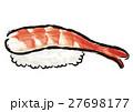 寿司 すし お寿司のイラスト 27698177