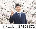 春、指差しをするビジネスマン(桜背景) 27698872