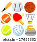 クレヨン スポーツ セット 27699662