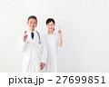 医師と看護師 27699851