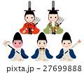 雛人形 随身と仕丁 27699888