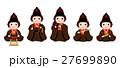 雛祭り 雛人形 五人囃子のイラスト 27699890