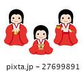 雛祭り 雛人形 三人官女のイラスト 27699891