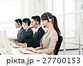 コールセンター オペレーター パソコンの写真 27700153