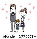 男の子 両親 一年生のイラスト 27700730