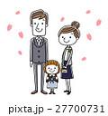 入学式イメージ:両親と女の子 27700731