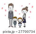 入学式イメージ:両親と男の子と女の子 27700734
