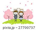入学式イメージ:男の子と女の子 27700737