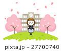 入学式イメージ:女の子 27700740