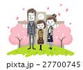 人物 入学式 イメージのイラスト 27700745