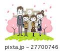 入学式 両親 女の子のイラスト 27700746