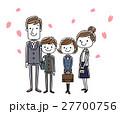 入学式イメージ:両親と男の子と女の子 27700756