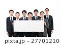 ビジネスマン 男性 ホワイトボードの写真 27701210