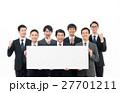 ビジネスマン 男性 ホワイトボードの写真 27701211