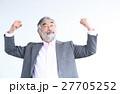 大喜びのシニア男性 27705252