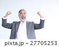 大喜びのシニア男性 27705253